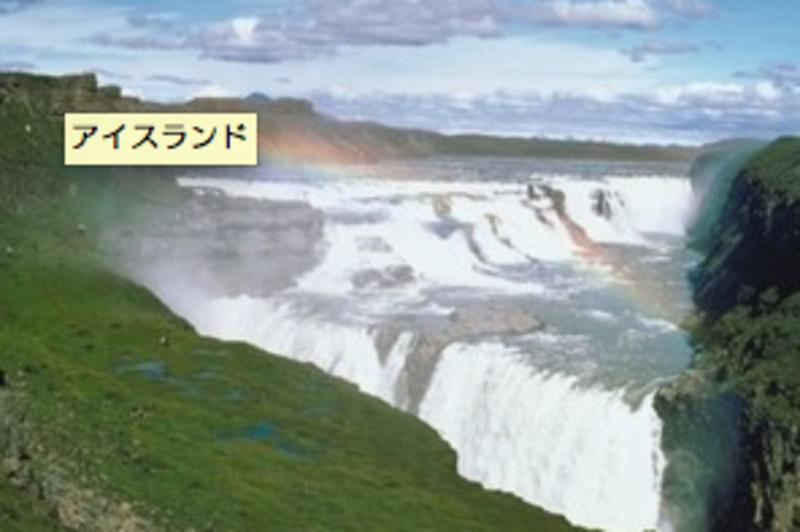 『アイスランド共和国、通称アイスランドは、北ヨーロッパの北大西洋上に位... [NAVER まと