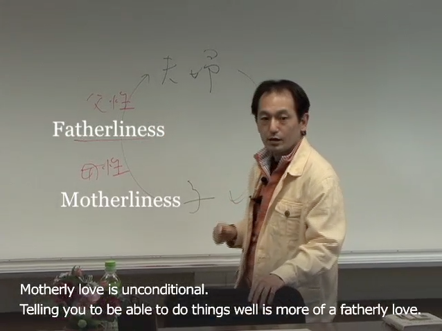"Parent and Child (1) - ""Right Priorities (Fatherliness & Motherliness)"" [FREE]"