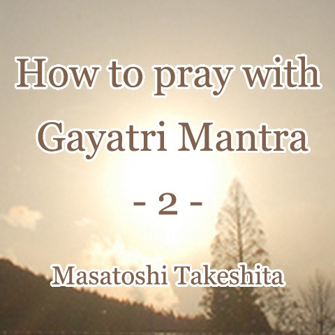 How to Pray with Gayatri Mantra (2)  - Further Comments and Questions & Answers