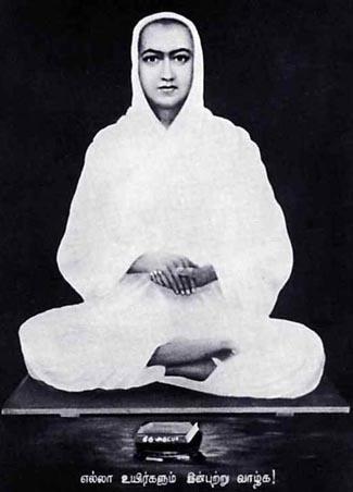 ラーマリンガ・スワミーハル (1823-1874)