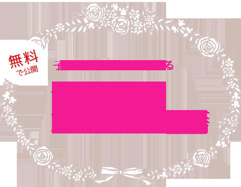 0_02_logo