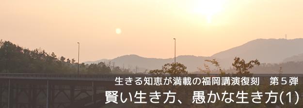 kashikoi1-blog-banner