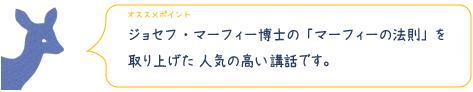 20140807_02
