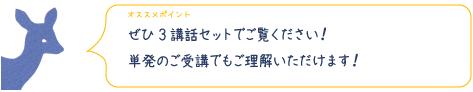 20140807_03