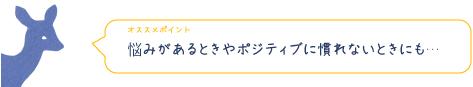 20140807_01