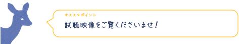 20140807_06