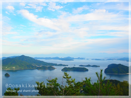 絶景です!すぐ向こうの島は四国なんですって!