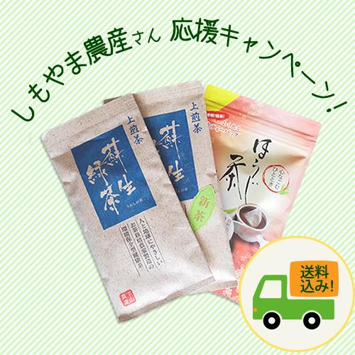 20150528_shimoyamanousann