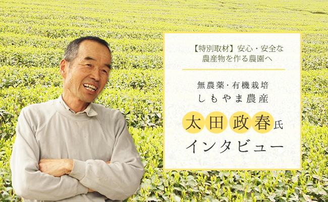 simoyamanousan01