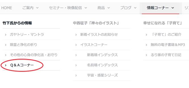 10_menu_faq