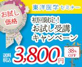 mid_banner7_201407