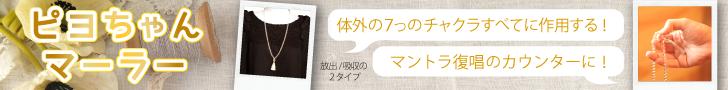 top_banner26_ma-ra