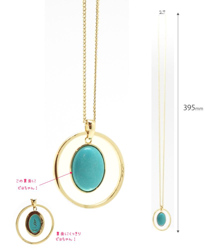 accessory01
