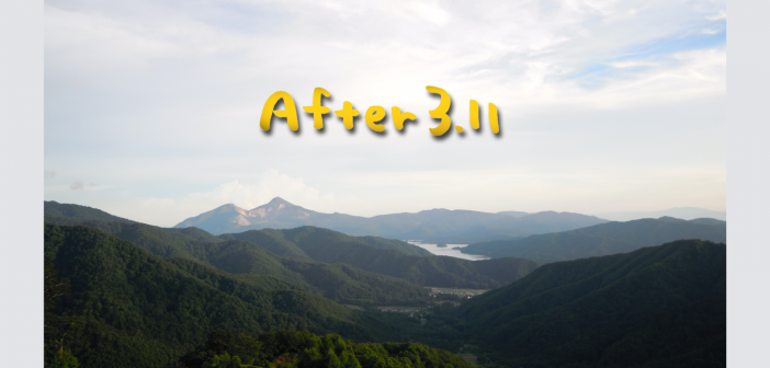 after311 第2回 帰郷