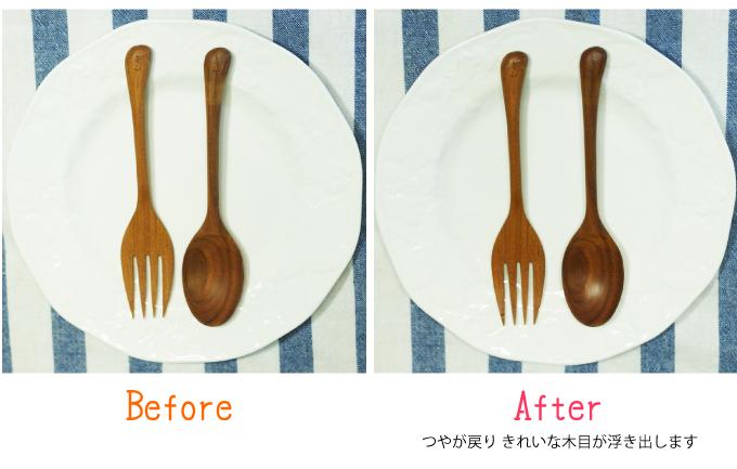 cutlery_sub06