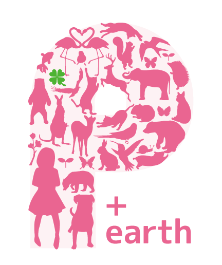P+earthロゴ
