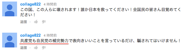 スクリーンショット 2014-06-02 17.44.14