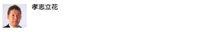 スクリーンショット 2014-07-31 19.04.22