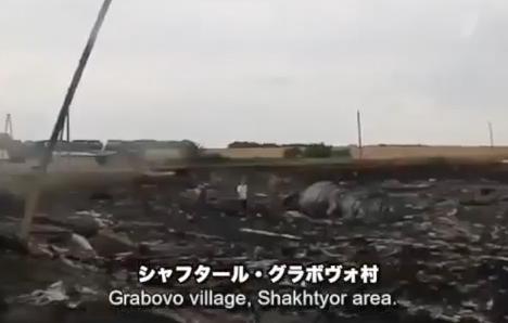 シャフタール・グラボヴォ村