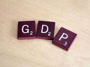 GDP by LendingMemo