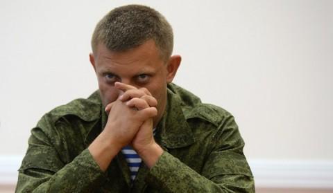 © Photo: RIA Novosti/Mikhail Voskresenskiy