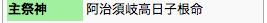 スクリーンショット 2015-01-07 19.41.26