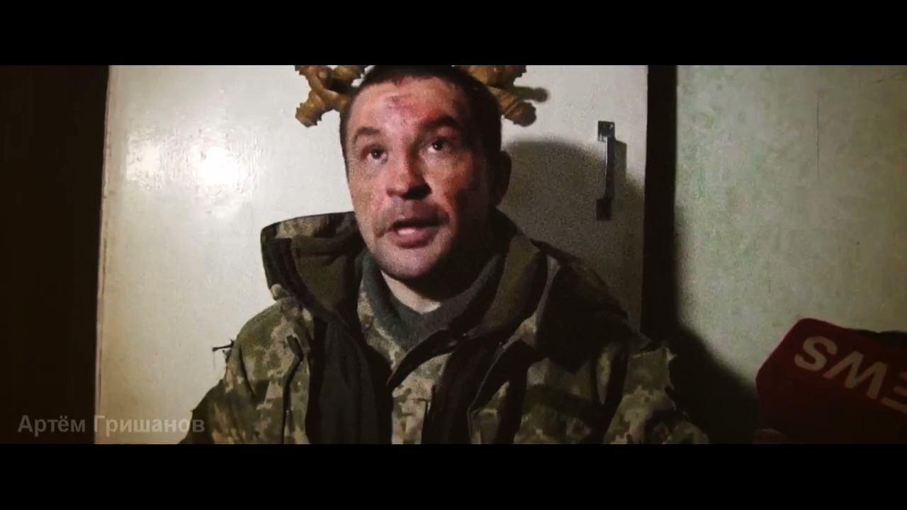 捕虜のウクライナ軍兵士