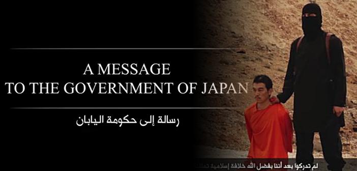 後藤健二さん処刑される。イスラム国が後藤健二さんの斬首動画をネットに公...