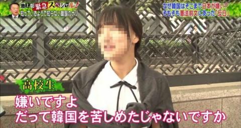 © AP PHOTO/ YOUTUBE 日本のマスコミのウソは問題、でも韓国マスコミも…!?