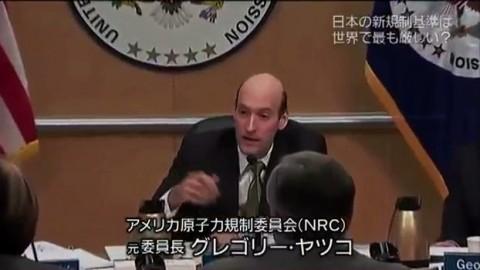 """NNNドキュメント 2つの""""マル秘""""と再稼働 国はなぜ原発事故試算隠したか  - 15.08.23[360P]-14"""