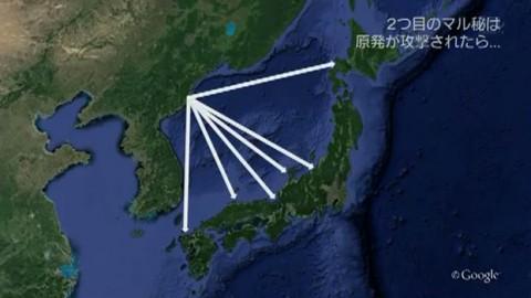 """NNNドキュメント 2つの""""マル秘""""と再稼働 国はなぜ原発事故試算隠したか  - 15.08.23[360P]-4"""