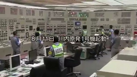 """NNNドキュメント 2つの""""マル秘""""と再稼働 国はなぜ原発事故試算隠したか  - 15.08.23[360P]-15"""