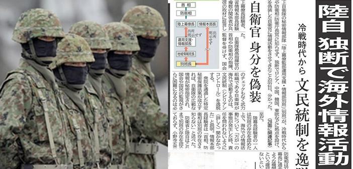 外国人が次々・・・「スパイ行為」中国で日本人3人拘束 〜 八咫烏直属、...