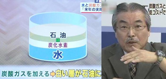 京都大学が炭酸ガスと水で効率的に石油を合成できる方法を発表