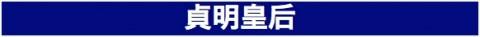 スクリーンショット 2015-11-12 12.51.22