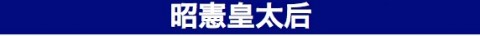 スクリーンショット 2015-11-11 17.58.17