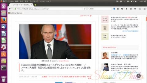 160625-133303-VirtualBox_Ubuntu_25_06_2016_13_32_14