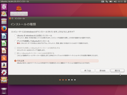 VirtualBox_IE11 - Win8_installchoose