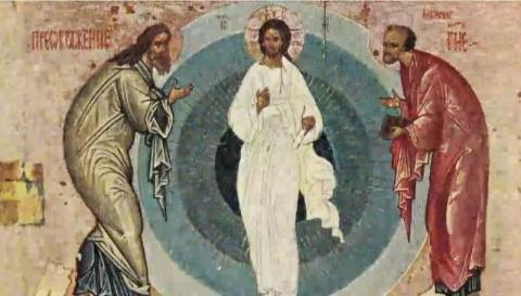 5_transfiguration_icon