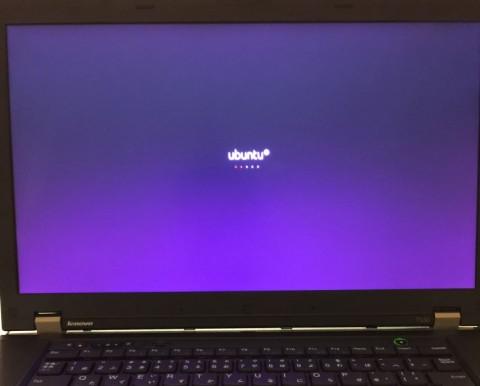 ubuntu起動中