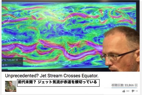 jet-stream-equator