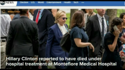 (映像中の文字:モンテフィオール医療病院で治療中に死んだと報道されたヒラリークリントン)
