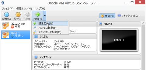 ubuntu15 (1)