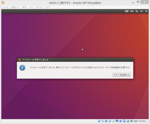 ubuntu15 (10)