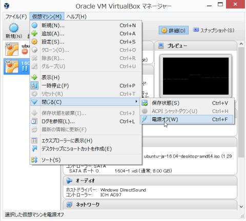 ubuntu15 (11)