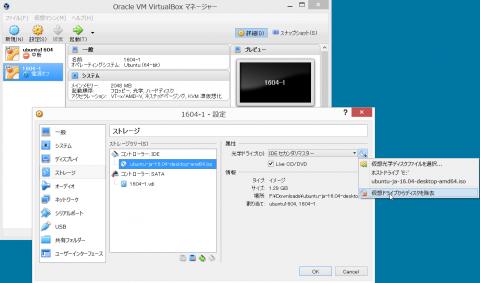 ubuntu15 (13)