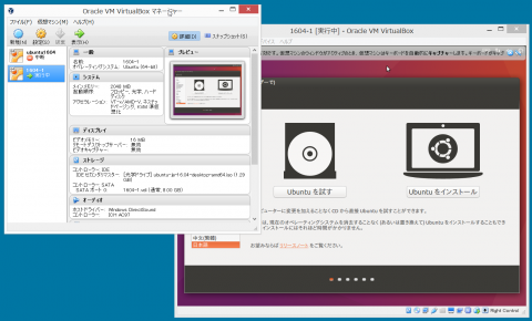 ubuntu15 (2)