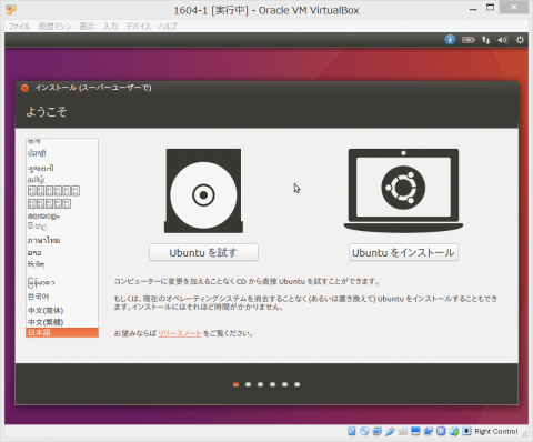 ubuntu15 (3-1)