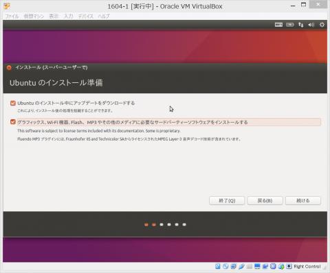 ubuntu15 (3)