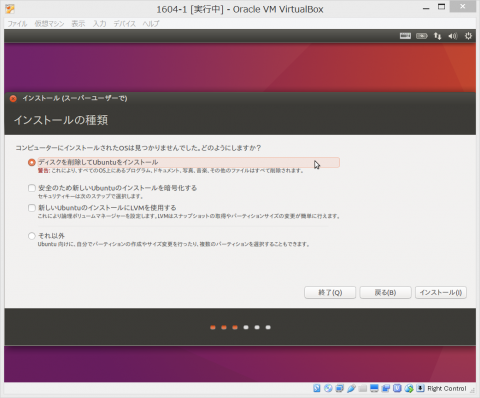 ubuntu15 (4)
